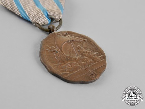 Medal of Maritime Virtue, Type I, Civil Division, III Class Obverse