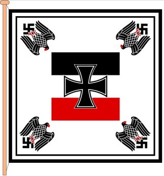 German Army Flag of the Reich Minister of War and Commander-in-Chief of the Armed Forces (1st version) Obverse