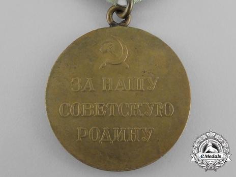 Defence of Odessa Reverse