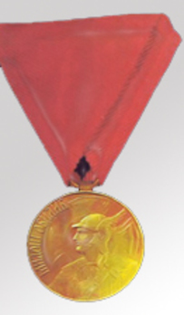 Milos Obilic Medal for Brady, in Gold Obverse