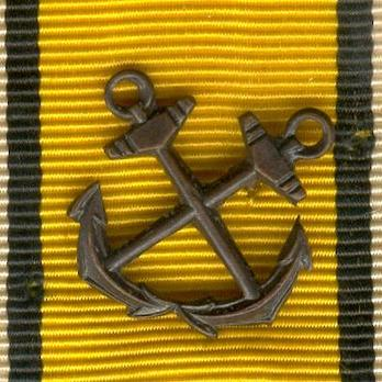 Bronze Medal Clasp for Naval Service Obverse
