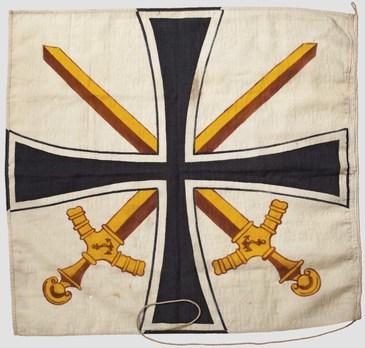 Kriegsmarine Commander-in-Chief of the Navy Flag Reverse