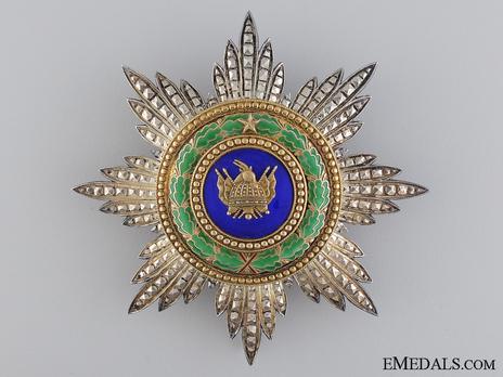 Order of Skanderbeg, Type I, Grand Cross Breast Star Obverse