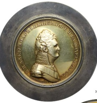 Medal for Usefulness, Type I, in Silver, by C. Leberecht