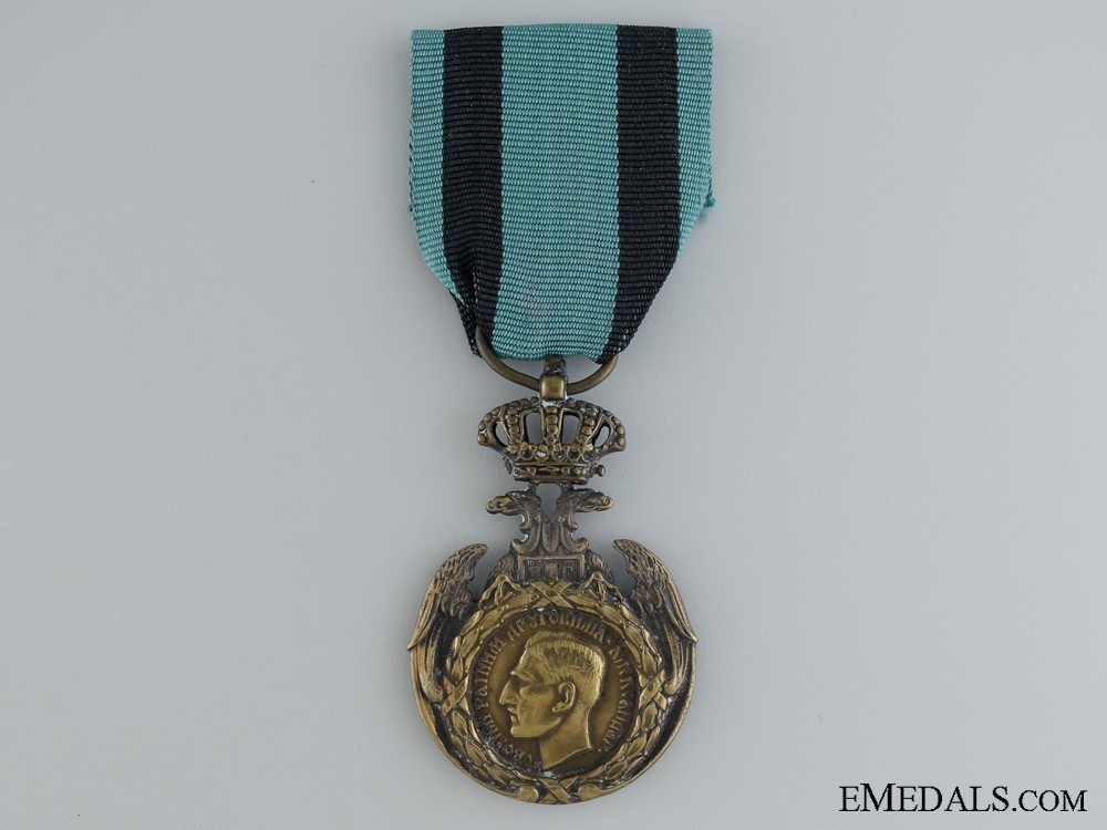 Commemorative+medal+for+loyalty+to+the+fatherland+1