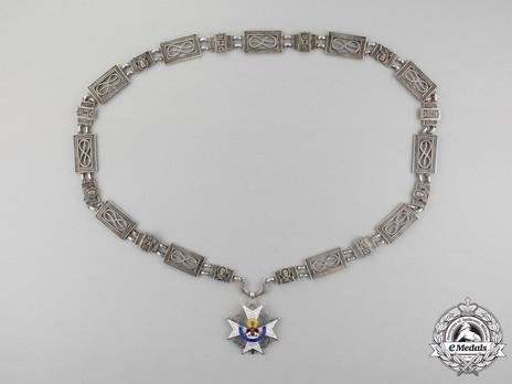 Cross of Honor Collar Obverse