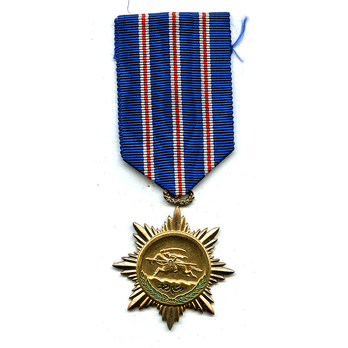 Order of Bravery/ Order of Courage, III Class