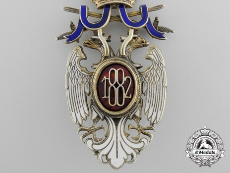 Order of the White Eagle, Type II, Military Division, II Class (with oak leaf) Reverse