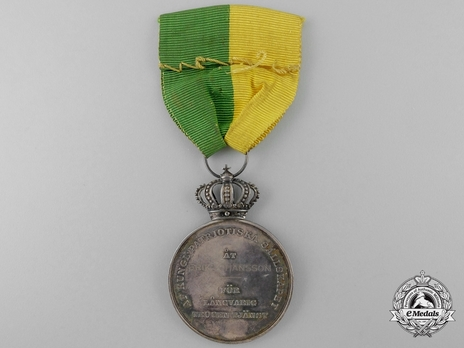 2nd Size Silver Medal (for Loyal Long Service Model I) Reverse