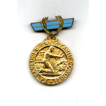 Decoration for Merit in Fighting Floods, I Class (1961-1984) Obverse