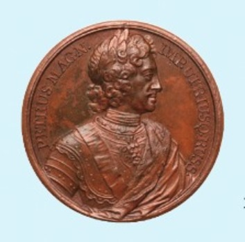 On the Death of Peter I, 1725 Medal (in copper)