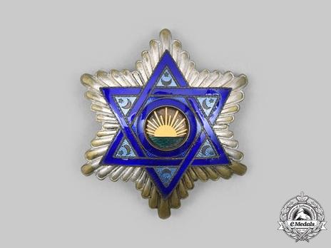 Order of Mehdi, Type II, Grand Cross Breast Star
