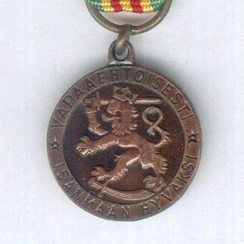 Miniature Association of Voluntary Defence Guilds Medal Obverse