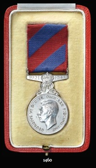 Royal Household Faithful Service Medal (with King George VI effigy)