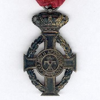 Royal Order of George I, Civil Division, Commemorative Cross, in Bronze Obverse