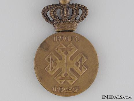 Commemorative Medal of Ferdinand I Reverse