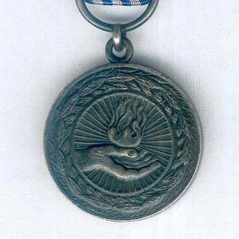 Miniature Life Saving Medal Obverse