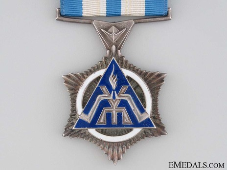 South African Police Star for Merit (Named) Obverse