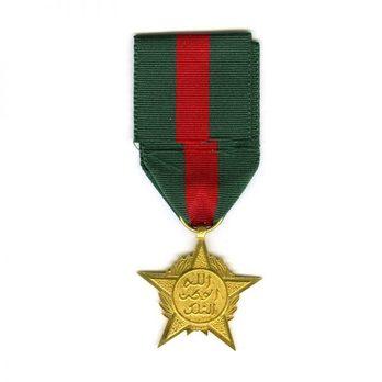 Star of Merit, I Class Reverse