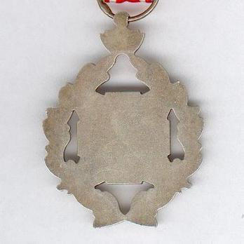 IV Class Medal Reverse
