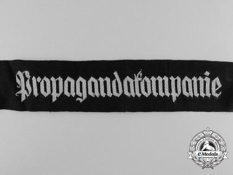 German Army Propagandakompanie Cuff Title Obverse Detail 1