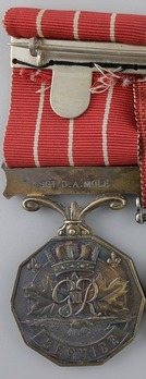 Canadian Forces Decoration, Type I (with suspension bar inscription) Reverse