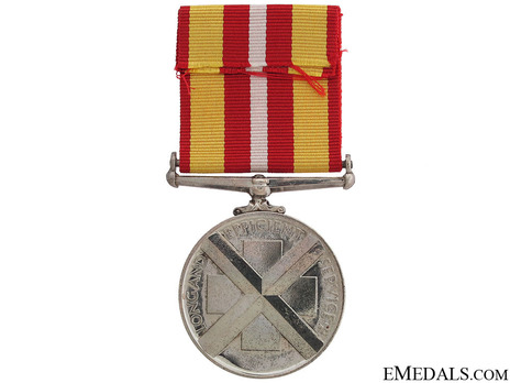 Silver Medal (with silver) Reverse