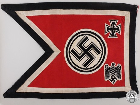 German Army Flag of the Chief of the Armed Forces High Command (1st version) Reverse