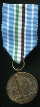 Medal for Service Abroad, III Class Medal (for ISAF) Obverse