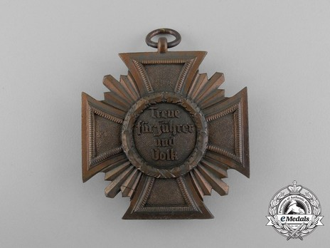 NSDAP Long Service Award, III Class Reverse