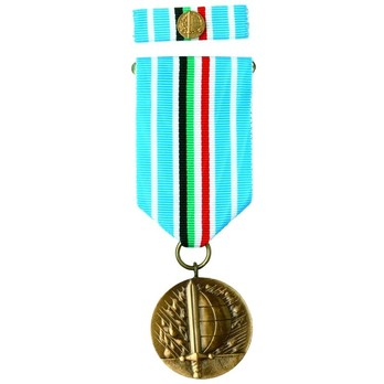 Medal for Service Abroad, I Class Medal (for Enduring Freedom) Obverse