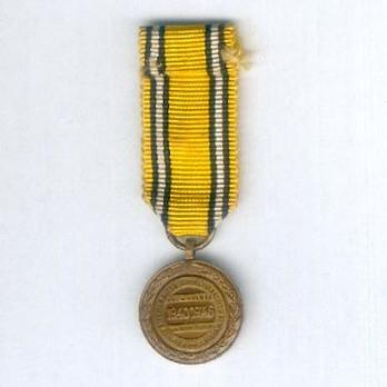 Miniature Bronze Medal (with crossed sabres clasp) Reverse