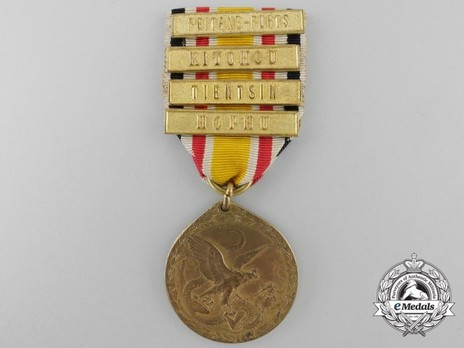 China Commemorative Medal, for Combatants (in bronze gilt) with four clasps Obverse