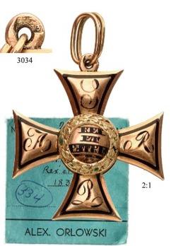 Virtuti Militari Cross, IV Class Reverse