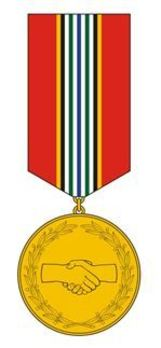 Medal for Cooperation Obverse