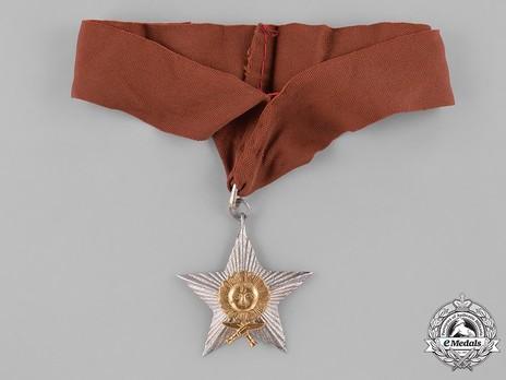 Order of the Gorkha Dakshina Bahu, V Class Obverse