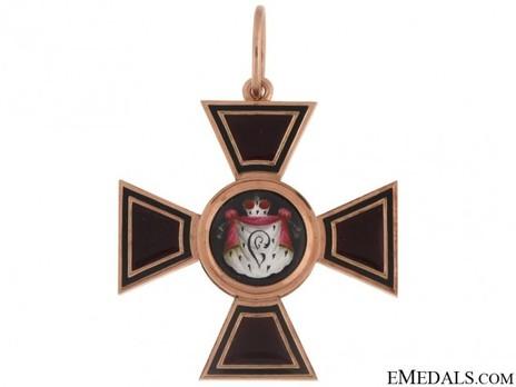 Order of Saint Vladimir III Class Badge (Civilian Division, early 1800's) Obverse