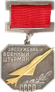 Honoured Military Navigator of the USSR Medal Obverse