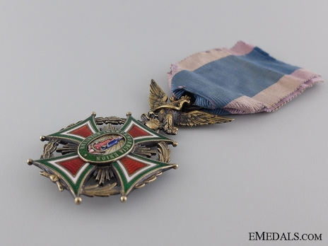 Officer (Civil Merit) Obverse