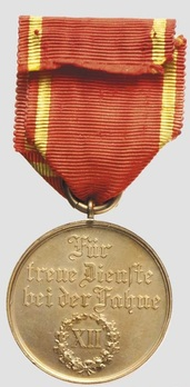 Long Service Decoration, II Class Medal for 12 Years (1913-1918) (in bronze gilt) Reverse