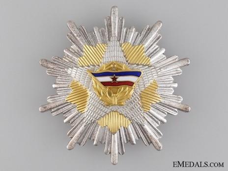 Order of the Yugoslav Flag, I Class Breast Star Obverse