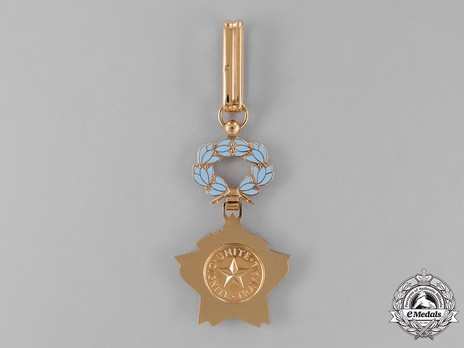 Order of Industrial and Artisanal Merit, Commander Reverse