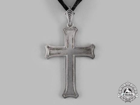 General Service Cross for Women in Silver