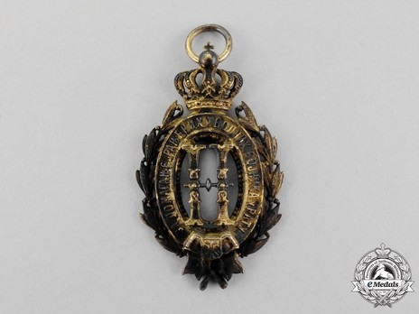 Queen Nathalie of Serbia Decoration, in Gold Reverse