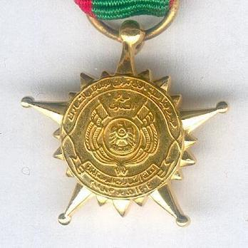 Miniature Gulf Co-operation Gulf Medal, I Class Star Obverse