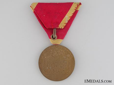 """Bronze Medal (stamped """"L.HUJER"""") Reverse"""