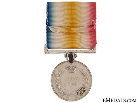 Silver Medal (for Cabul) Reverse