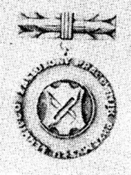 Decoration for Merit in the Light Industry, I Class Obverse