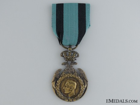 Commemorative Medal for Loyalty to the Fatherland Obverse