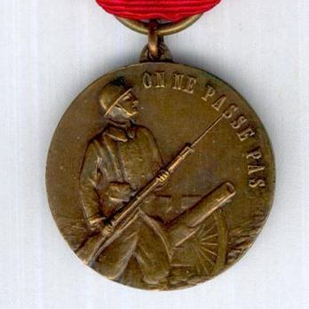 """Bronze Medal (stamped """"A. AGUIER"""") Obverse"""